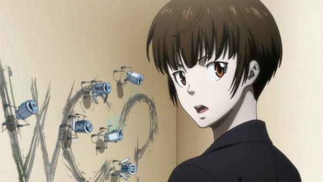 Inspeção no quarto da Tsunemori: até onde se sabe, ninguém entrou