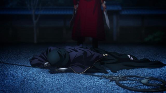 Será que ela já morreu? ...
