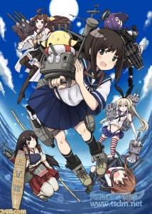 Kantai Collection: KanColle. Garotas que viram barcos de guerra