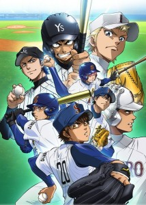 Daiya no Ace ~Second Season~