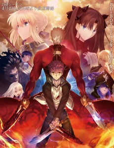 Fate Stay/Night Unlimited Blade Works