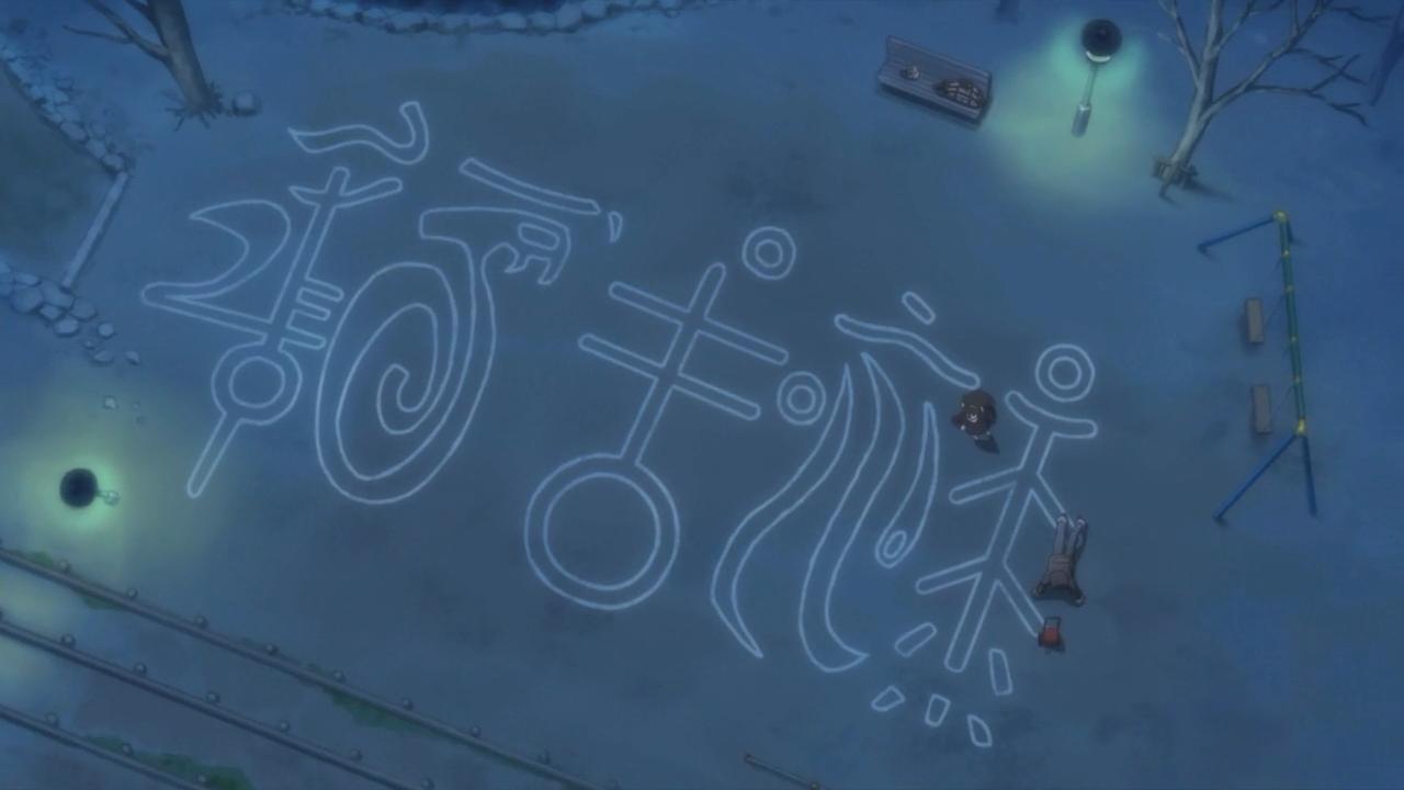 Se isso não faz sentido para você, provavelmente não irá se divertir tanto assim com Nagato Yuki-chan