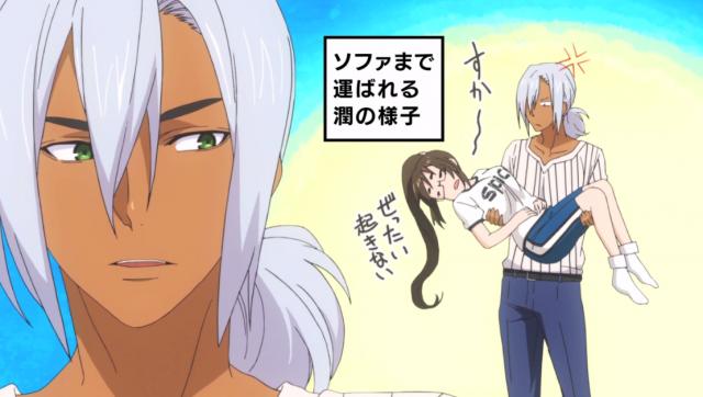 Hayama e Shiomi: Melhor dupla ou melhor dupla?   <3