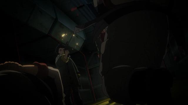 Mikazuki mata à sangue-frio