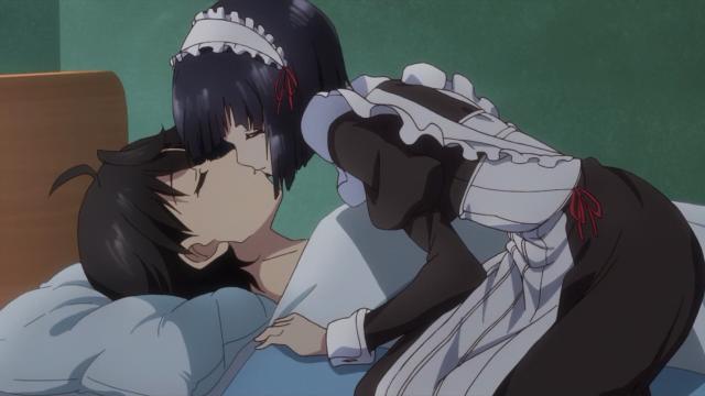 Até tu, Miyuki!