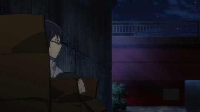 A base secreta de operações do Satoru