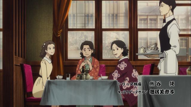 Yakumo em seu emprego de garçom (arrasando corações)
