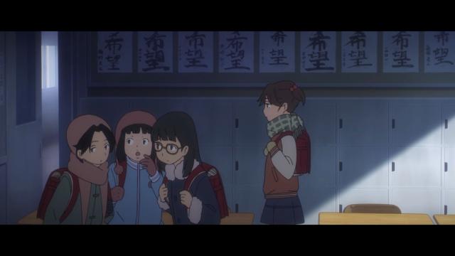 O professor tem favorecido essas três garotas que ele sabe que estão isolando a Misato