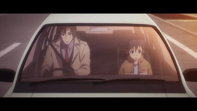 É uma cilada, Satoru!