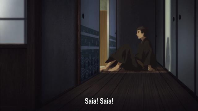 Quando o mestre se despede do Sukeroku