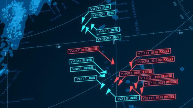 Mapa das embarcações. Y-467 é o Harekaze, e Y-118 é o Musashi. O submarino I-201 e o navio alemão Graf Spee não aparecem no mapa