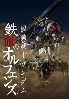 Gundam: Iron-blooded Orphans 2