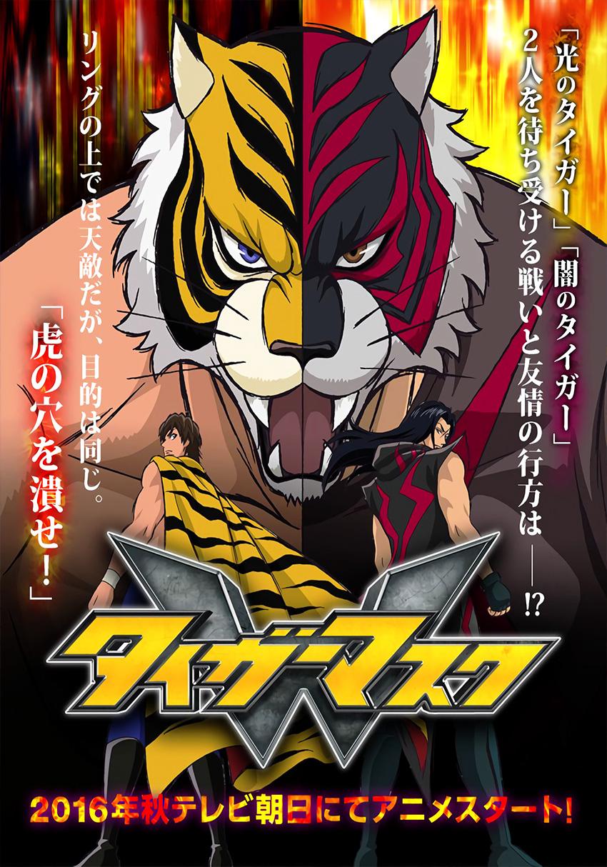 Tiger Mask W
