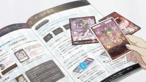 Uma revista sobre as regras do Card Game, bem que o anime poderia explicar melhor as regras.
