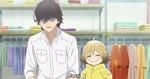 E quando o tanuki amou o seu nome fictício.