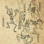 Sengoku Choujuu Giga ~Otsu~