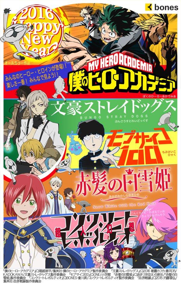 Concrete revolutio e Shirayuki são obras até que boas mas não são dignas de muita nota.