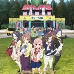 Sakura Quest