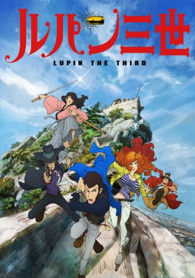 Lupin III – The Italian Adventure