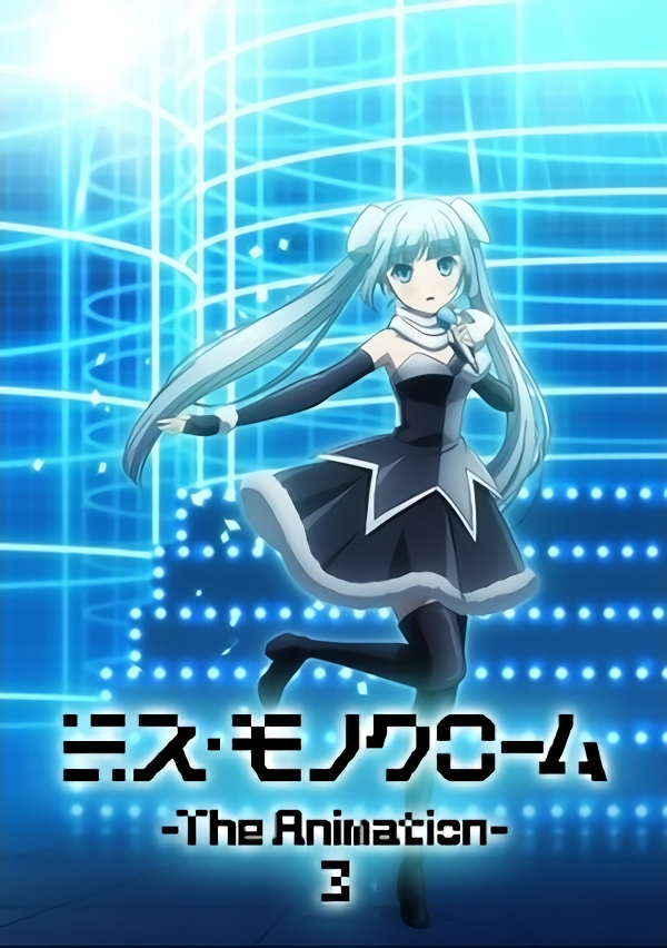 Miss Monochrome 3