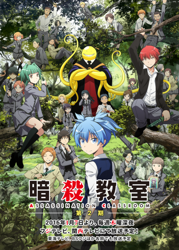 Assassination Classroom 2