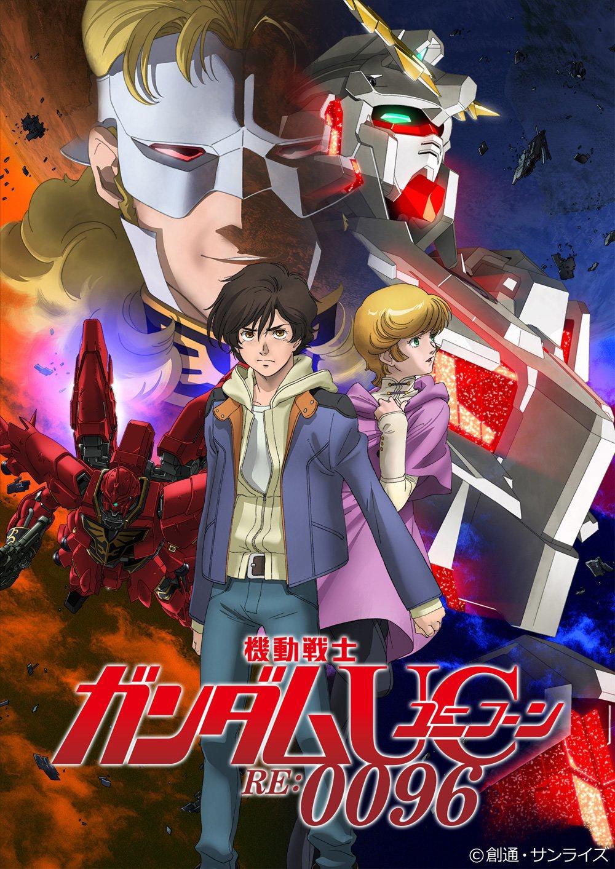 Gundam Unicorn RE:0096