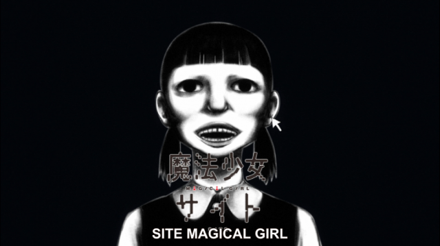 A cara do Mahou Shoujo Site