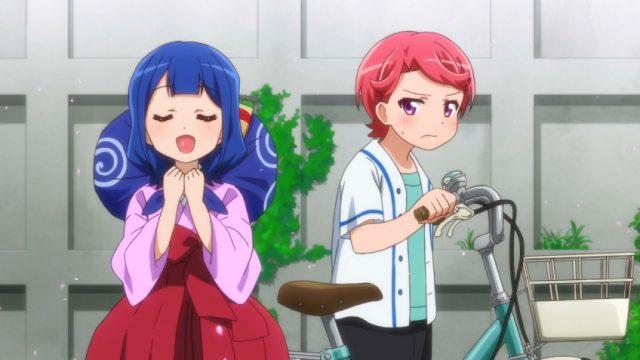 Kaoruko e Futaba quando crianças