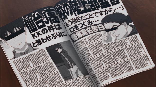 Quase à véspera da Hakone Ekiden, a notícia bombástica sobre a agressão de Kakeru a seu ex-treinador
