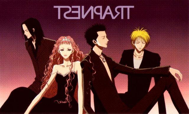 Trapnest, a banda do Ren
