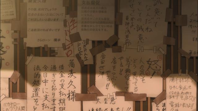 Ofensas e cobranças coladas na porta do restaurante da família Kuji