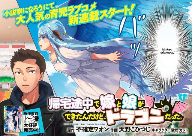 Kitaku Tochuu de Yome to Musume ga Dekitan dakedo, Dragon datta
