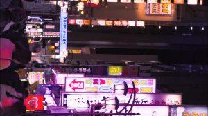 Rua comercial em Tóquio
