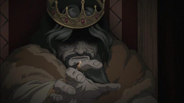 Rei Sueno I, Barba Bifurcada