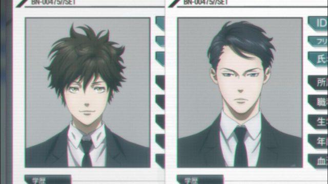 Arata e Kei estão conectados desde antes de se tornarem inspetores