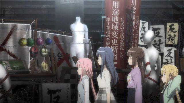 Iroha, Yachiyo, Tsuruno e Felicia