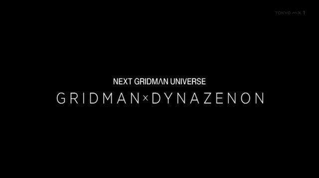 Até o próximo projeto do Universo Gridman!